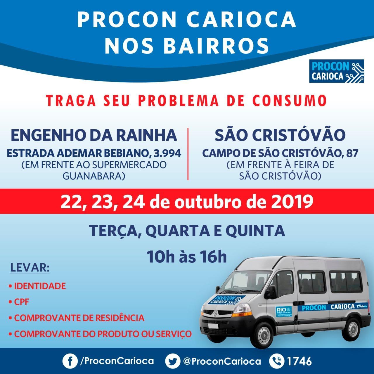 Procon Carioca atende até esta quinta no Engenho da Rainha e em São Cristóvão