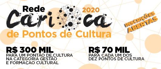 Edital para ampliação da Rede de Pontos e Pontões de Cultura