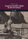 Revista do Arquivo Geral da Cidade do Rio de Janeiro.  Edição Número Cinco