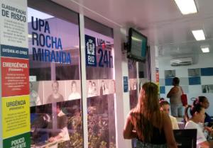 UPA Rocha Miranda