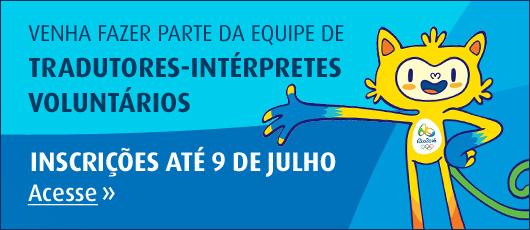 RioSaúde seleciona volutários TIRS