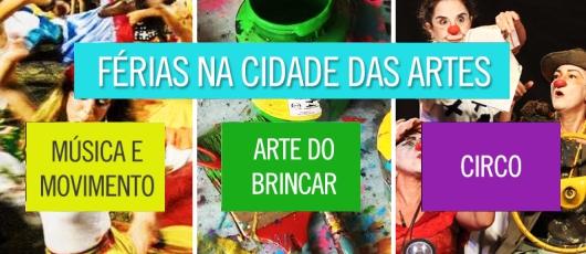 Cidade das Artes promove programação de férias