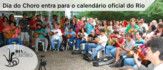 Dia do Choro entra para o calendário oficial do Rio de Janeiro banner