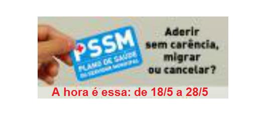 PSSM_migracao_2017_banner_grande