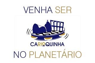 Planetário oferece mais de 50% de desconto em Sessão de Cúpula