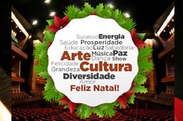 A Cidade das Artes deseja a todos um Feliz Natal e um ótimo 2018!