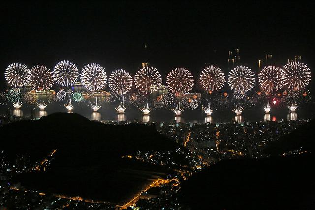 Rio de Janeiro recebe 2018