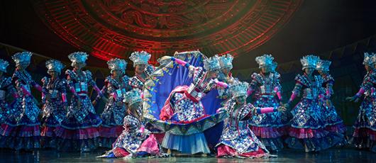 Semana da Cultura Chinesa