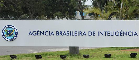 Guarda Municipal do Rio formaliza convênio de inteligência com a Abin