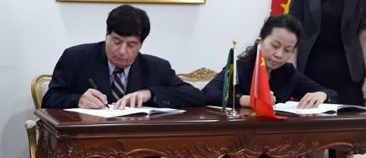 Rio de Janeiro assina Memorando de Cooperação com a cidade de Guiyang