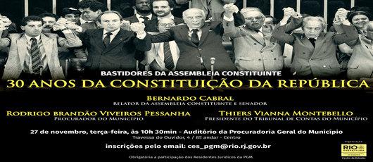 PGM promove palestra sobre 30 anos da Constituição da República